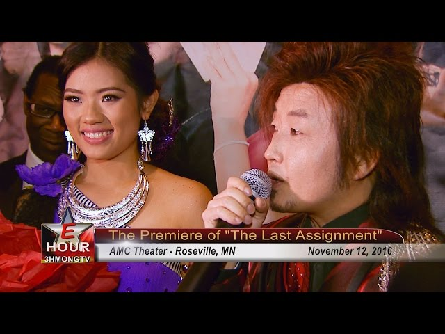 3HMONGTV EHOUR: Coverage of red carpet event at the premiere of