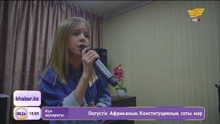 Данэлия Тулешова «Junior Eurovision 2018» жеңімпазы атануды армандайды