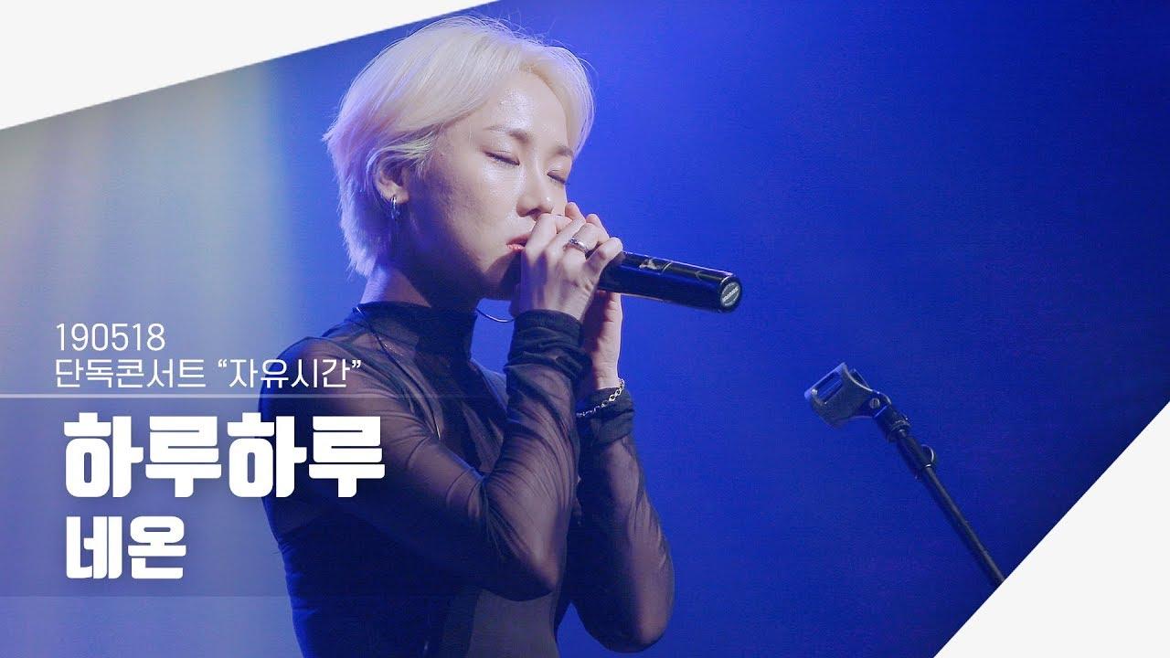 김보경 노래 모음