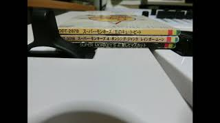文化放送のネットされていない大阪で録音したのでノイズや他の音声も入...