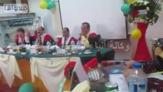 بالفيديو :  أول رسالة دكتوراة من جامعة العريش تحصل عليها باحثة فلسطينية