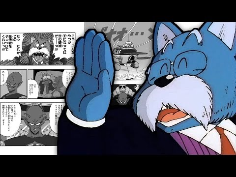 Earth's Government in Dragon Ball Explained
