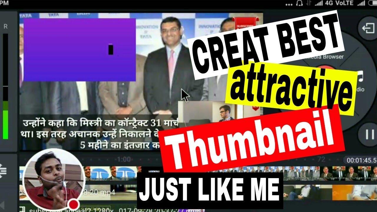 Best thumbnail Maker App | Picsart | Tutorial | by Infomania Talk | Hindi