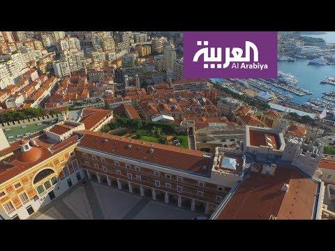 السياحة عبر العربية |  إمارة موناكو مقصد أثرياء العالم  - نشر قبل 3 ساعة