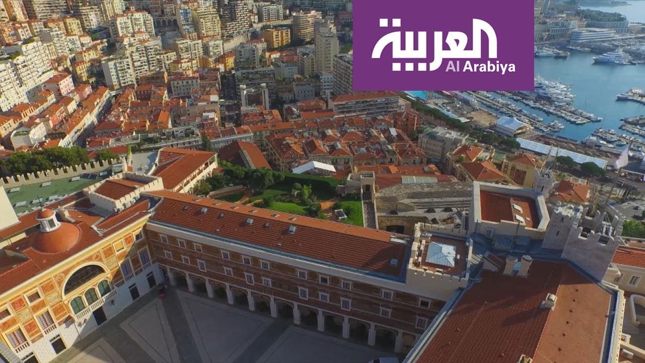 السياحة عبر العربية |  إمارة موناكو مقصد أثرياء العالم