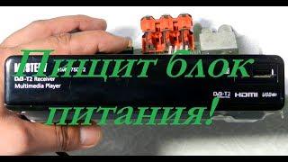 Elektr ta'minoti qabul qiluvchi ta'mirlash DVB-T2 SIR MMP-75DT2