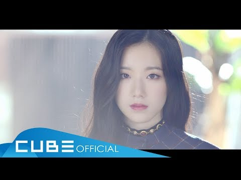 (여자)아이들((G)I-DLE) – 'LATATA' Official Music Video