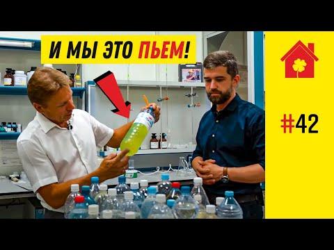 Водоочистка /  Что выбрать для дома: фильтр или систему очистки воды? / Сколько стоит обслуживание?