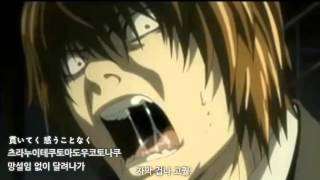 [데스노트] only my DEATH NOTE