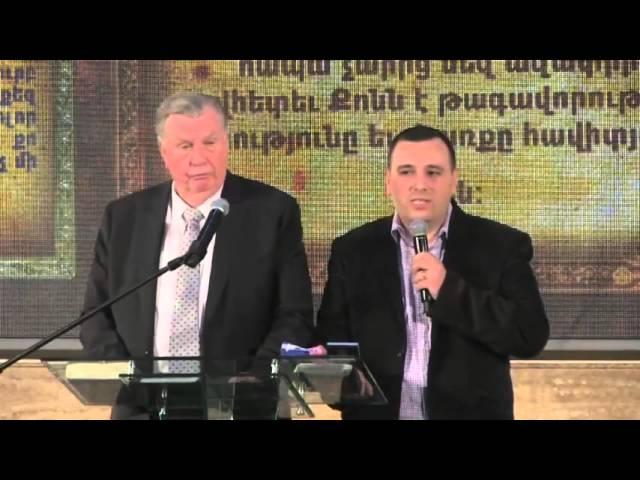 Erlo Stegen in Armenian / Russian 1 of 4