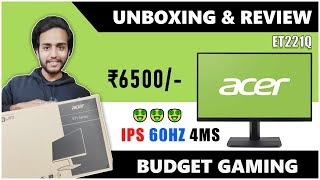 Acer ET221Q Budget Gaming Monitor | Unboxing and Review