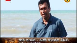 Purawatha Sirasa TV 24th April 2017(පුරාවත) Thumbnail
