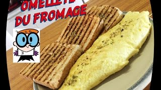 OMELETTE DU FROMAGE #09 Cooking Pool
