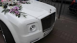 Прокат Rolls Royce Fantom на свадьбу или торжество в Харькове