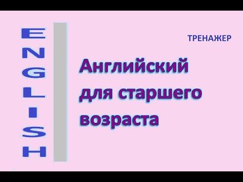 ТРЕНАЖЕР 20.31 Future Perfect  I/he/she утвреждение