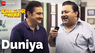 Duniya | Khajoor Pe Atke |Manoj Pahwa & Vinay Pathak |Divya Kumar & Ujjaini Mukherjee |Bickram Ghosh