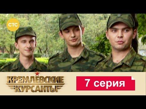 Онлайн ТВ с архивом: Телеканал РБК смотреть онлайн