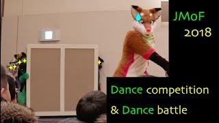 JMoF 2018 fursuit dance competition & dance battle (almost full length) ダンスコンペ & ダンスバトル