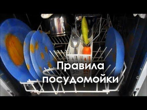 Как запустить посудомоечную машину whirlpool
