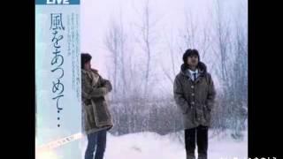 ふきのとう/白い冬 工藤忠行作詩/山木康世作曲 『ふきのとう:LIVE 風...