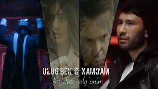 Ulug'bek & Xamdam Sobirov - Ko'zlari yolg'onim | Улугбек & Хамдам Собиров - Кўзлари ёлғоним