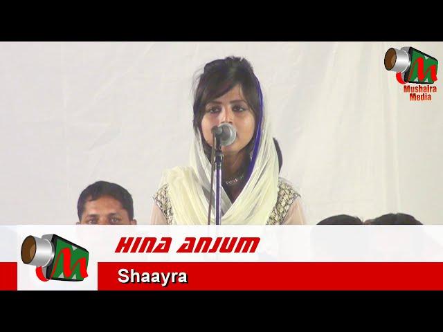 Hina Anjum, Sakinaka Mushaira, 13/03/2016, Org. Gulistan E Urdu Adab, Mushaira Media