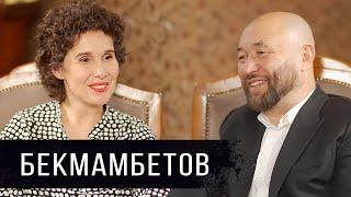 Тимур Бекмамбетов о Девятаеве коммунизме и Узбекистане О Харви Вайнштейне и работе с Джоли