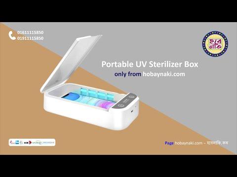 portable-uv-sterilizer-box
