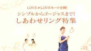 福岡の結婚情報誌「メロン」のCMソングとして、福岡のご当地シンガーソ...