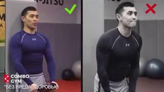 ПОЗВОНОЧНИК: техника выполнения упражнений при сколиозе