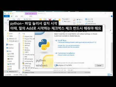 원랜디 8.4 조합도우미 프로그램 설치방법