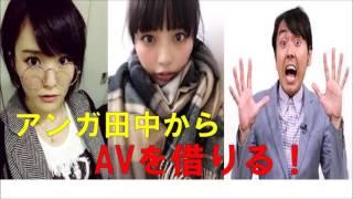 山本彩と内田理央が「AVを借りる約束をする 」 内田理央 検索動画 15