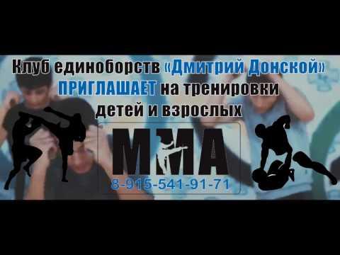 Воронеж - секс знакомства