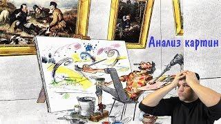 Уроки рисования с нуля №56 ► Живопись и творчество