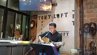 เมื่อเขามา...ฉันจะไป - Endorphine   Cover by Beer Tony Loft