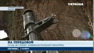 Противник дважды бил по украинским армейцам в Каменке