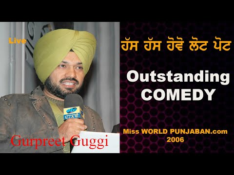 Funny Comedi Ghuggi Gurpreet  Miss World Punjaban 2006 episode 21