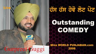Funny Comedi Ghuggi Gurpreet  Miss World Punjaban 2006 episode 21