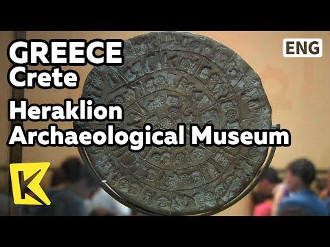 【K】Greece Travel-Crete[그리스 여행-크레타] 이라클리온 고고한 박물관, 유럽 최고의 유물/Heraklion Archaeological Museum