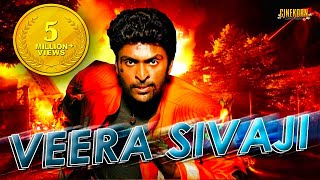 Veera Sivaji 2016 Full Movie | Ft. Vikram Prabhu & Shamili