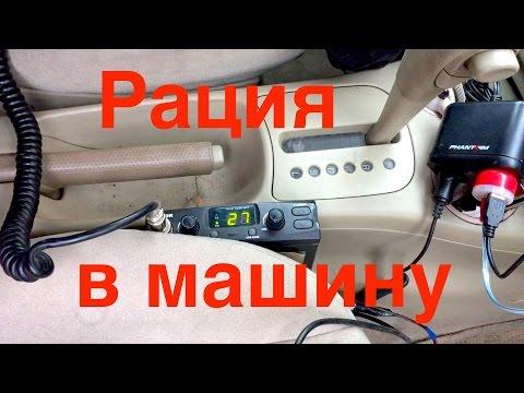 Новости Магнитогорска на сайте газеты «Магнитогорский