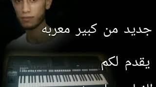 اغاني الفنان علي شيرو