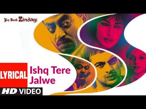 Ishq Tere Jalwe Lyrical | Yeh Saali Zindagi | Irfaan Khan,Chitragangda Singh | Javed Ali, Shilpa Rao