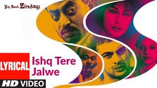 Ishq Tere Jalwe Lyrical   Yeh Saali Zindagi   Irfaan Khan,Chitragangda Singh   Javed Ali, Shilpa Rao