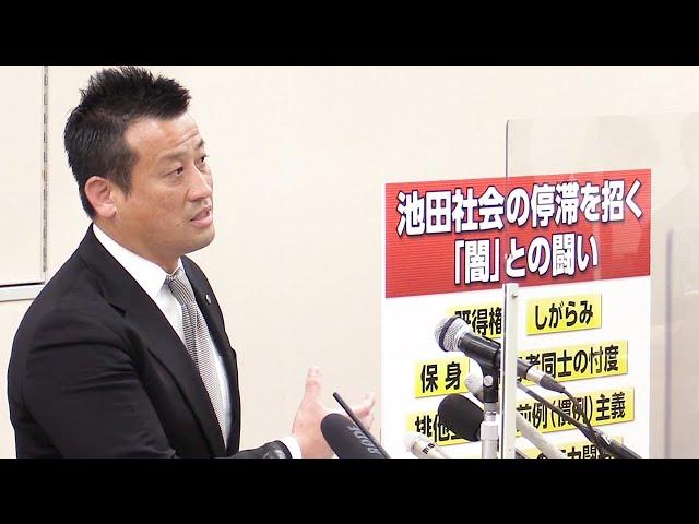 サウナ問題の池田市長「高齢者にワクチン屆いたら辭職」
