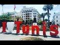 أشهر واجمل المواقع السياحية في تونس