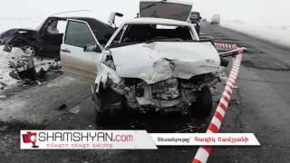 Խոշոր ավտովթար Շիրակի մարզում  բախվել են ԱԱԾ ականի ЛАДА 2114 ն ու Mercedes ը