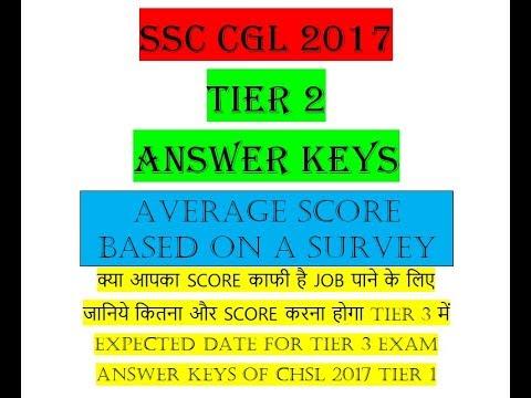 SSC CGL 2017 TIER 2 ANSWER KEYS AND AVERAGE SCORE