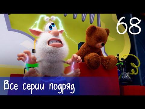 Буба - Все серии подряд - 68 - Мультфильм для детей