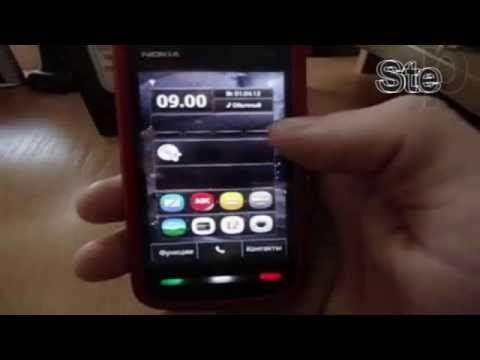 How to Hard reset Nokia 5230 within 10 seconds!!